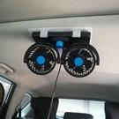車載風扇12v24v大貨車吸頂強力靜音大風力制冷汽車內用小電風扇