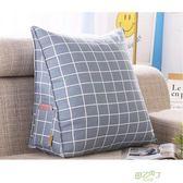三角立體靠墊帆布床頭靠枕床靠背沙發榻榻米靠墊