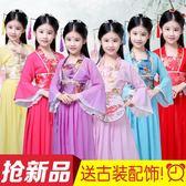 (交換禮物)兒童古裝仙女裙裝漢服公主貴妃改良小女孩影樓表演寫真舞蹈演出服