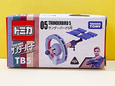 【震撼精品百貨】 TOMICA多美~TOMICA THUNDERBIRDS 飛機05#83928