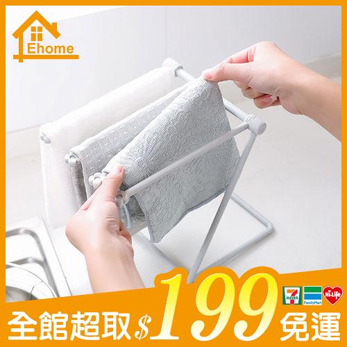 ✤宜家✤桌上型可折疊抹布架 瀝水杯架 毛巾晾乾架