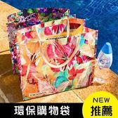 ins超火網紅手提旅行收納大袋子防水便攜小包防水包女環保購物袋