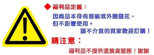◎【福利品】ASUS ZenFone 3 ZE520KL / Deluxe ZS570KL / Laser ZC551KL / ZC553KL 晶鑽系列 保護殼