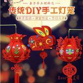 過年國慶節兒童手工制作中秋節燈籠diy EVA宮燈材料包幼兒園裝飾花燈掛飾LXY3671 Rose中大尺碼