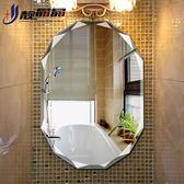 優惠了鈔省錢-壁掛無框衛生間鏡子 鉆石邊設計衛生間鏡子衛浴鏡浴室鏡RM