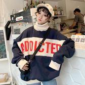 ZUCAS~(XA-1023)學生刷毛加厚外套韓版寬鬆港風復古chic上衣