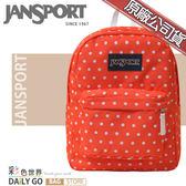 JANSPORT後背包包大容量JS-43501-0P7大溪地橘點
