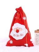 圣誕老人禮品袋 禮物袋 圣誕節裝飾無紡布貼花繡花大號禮物袋【8折搶購】