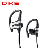 DIKE 耳掛式藍牙運動耳機 DEB300[富廉網]