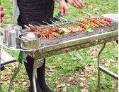 原始人不銹鋼燒烤架戶外5人以上家用爐子架子木炭燒烤爐3野外工具