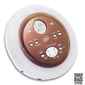 CD機 全新 美國Audiologic 便攜式 CD機 隨身聽 CD播放機 支持英語光盤 igo薇薇