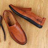豆豆鞋春季皮鞋男士真皮圓頭商務休閒鞋軟皮軟底爸爸鞋一腳蹬懶人豆豆鞋 【新品推薦】LX