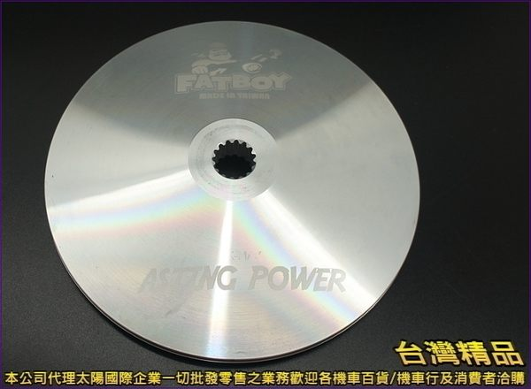 A4785162000 台灣機車精品 競速型鋁風葉 MANY-VJR-JBUBU單入(現貨+預購) 力盤套件組 傳動
