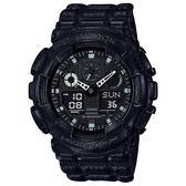 CASIO卡西歐 G-SHOCK 皮革質感雙顯手錶 GA-100BT-1ADR / GA-100BT-1A