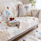 全棉沙發墊四季布藝套罩巾歐式簡約現代防滑皮坐墊子萬能通用全蓋『櫻花小屋』