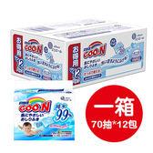 日本 大王 GOO.N 嬰兒護膚柔濕巾 (70抽X12包/箱) 箱購 濕紙巾 寶寶 嬰兒 嬰幼兒 適用全身