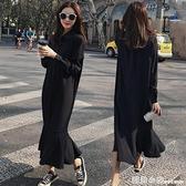 魚尾裙 長款襯衫洋裝女裝秋季2020年新款黑色裙子韓版寬鬆顯瘦魚尾長裙 蘇菲小店