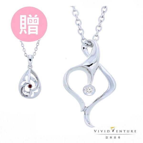 鑽石項鍊 0.02克拉 亞帝芬奇 心與愛