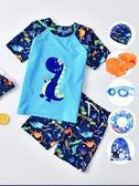 兒童泳衣兒童泳衣男童泳褲分體套裝寶寶中大童男孩泳裝小童卡通恐龍游泳衣童趣屋