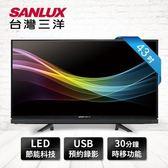 ★下單贈花樣碗6入組SANLUX台灣三洋 電視 43吋LED背光液晶電視 SMT-43MA3