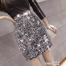 2020春季新款網紅高腰亮閃閃包臀裙子顯瘦亮片半身裙女士時尚短裙 (pinkQ 時尚女裝)