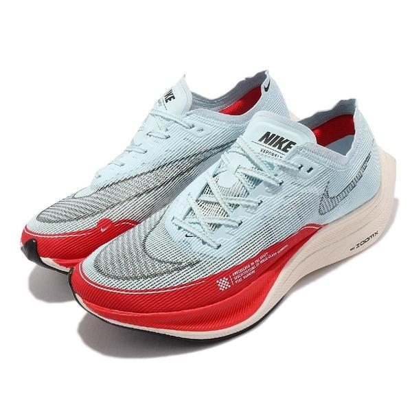 Nike 競速跑鞋 ZoomX Vaporfly Next 2 OG 藍 紅 碳板 慢跑鞋 馬拉松 路跑 男鞋 【ACS】 CU4111-400