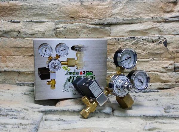 【西高地水族坊】AZOO 愛族 CO2雙錶精密電磁閥(專利電磁閥不發熱)(非庫存貨)(新包裝)