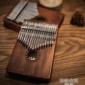 安德魯拇指琴17音桃花心木全單板電箱款手指鋼琴復古黑色卡林巴琴