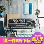北歐小型皮沙發小戶型現代簡約客廳臥室雙人二人三人簡易輕奢沙發JY