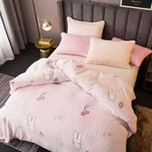超柔細緻雪花絨保暖毯-草莓兔【BUNNY LIFE 邦妮生活館】