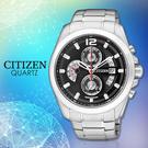 CITIZEN 星辰手錶專賣店 AN3420-51E 男錶 石英錶 不鏽鋼錶殼錶帶 強力防刮礦物玻璃 防水100米