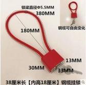 鋼絲鎖繩可伸縮細鋼絲繩密碼鎖鋼絲繩密碼鎖加長行李箱小鎖帶鑰匙 雙12購物節