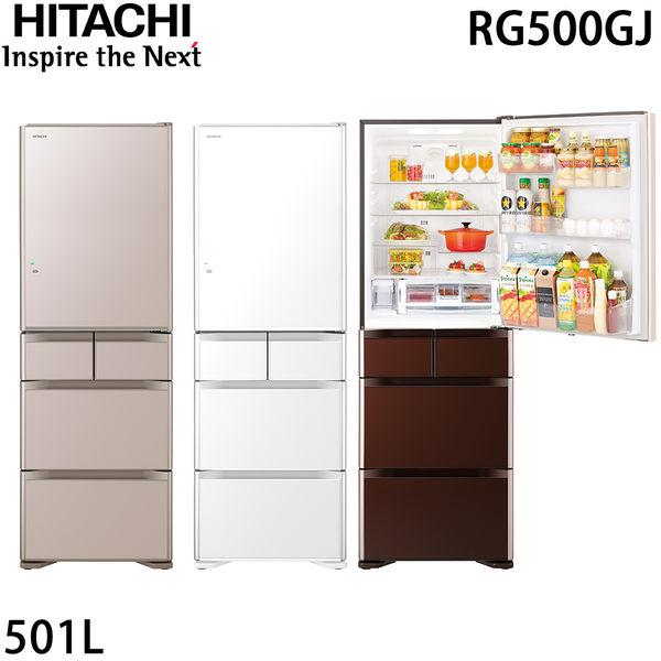 雙重送【HITACHI日立】501L變頻一級五門冰箱RG500GJ-琉璃白