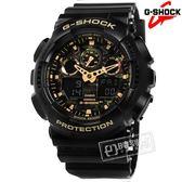 G-SHOCK CASIO / GA-100CF-1A9 / 卡西歐 雙顯 抗磁 計時碼錶 防水200米 運動衝浪 橡膠手錶 迷彩綠x黑 51mm