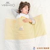 嬰兒被子寶寶兒童棉被125cm*110cm【公主日記】