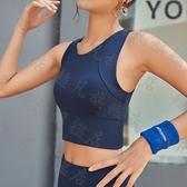運動內衣女防震健身瑜伽服美背心式網紅跑步文胸bra