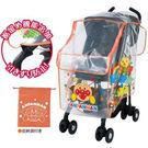 日本帶回 麵包超人Anpanman 推車用雨罩 傘車雨罩 309739 奶爸商城~