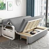 多功能沙發床 單人雙人沙發 折疊沙發 折疊床 布藝沙發 倆用沙發可拆洗