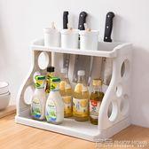 刀架家用雙層廚房置物架調味料收納架 落地塑料刀架調料架調味品架子  宜品居家館
