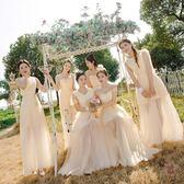 婚禮洋裝伴娘服2018新款夏季伴娘禮服女香檳色姐妹團宴會禮服裙姐妹裙(行衣)