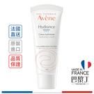 Avene 雅漾 24H全效活泉保濕精華乳-滋潤型 40ml【巴黎丁】法國最新包裝