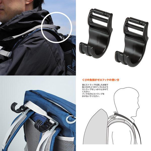 ◎相機專家◎ HAKUBA PLASTIC HOOK PARTS 背包掛勾 雙肩背包 相機減壓 掛勾 HA31180CN