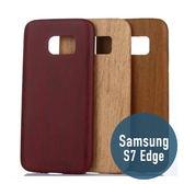 SAMSUNG 三星 Galaxy S7 Edge 木紋PU軟殼 輕薄 防摔 手機套 手機殼 保護殼 保護套