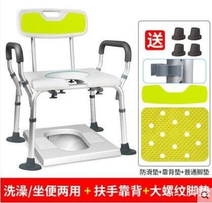 老年人坐便椅老人洗澡凳子座便椅坐便器移動馬桶家用(標準版)