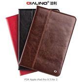 QIALINO 洽利 Apple iPad Pro 9.7/Air 2 薄型可立皮套 (兼容版) 保護套