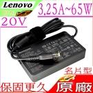 Lenovo 3.25A 變壓器(原廠超薄)-20V,65W,G405,G500,G505,Z510,Z510P,M490S,ADLX65NLC3A,ADP-65FD,0A36272