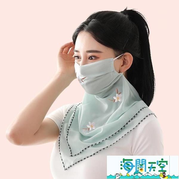 防曬面罩 女薄款透氣夏天防紫外線口覃護頸大口罩遮陽全臉面紗【海闊天空】