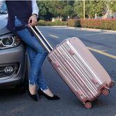 鋁框拉桿箱20寸男旅行箱