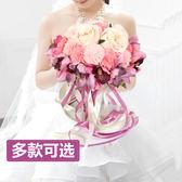 結婚手捧花婚慶韓式新娘仿真手捧花中式伴娘歐式森系用品婚禮花束 【PINK Q】