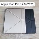【Dapad】大字立架皮套 Apple iPad Pro 12.9 (2021) 平板